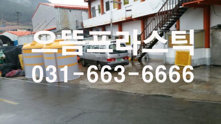 63cdcdbd6957a861258d4d90d1dfe87e_1544653936_2406.jpg