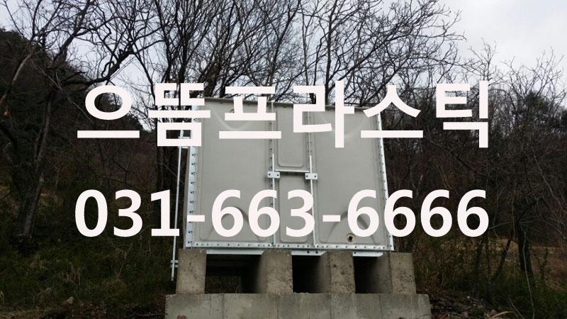 8d2ff459f1426df9d884f57e7a4c0b03_1547427746_057.jpg