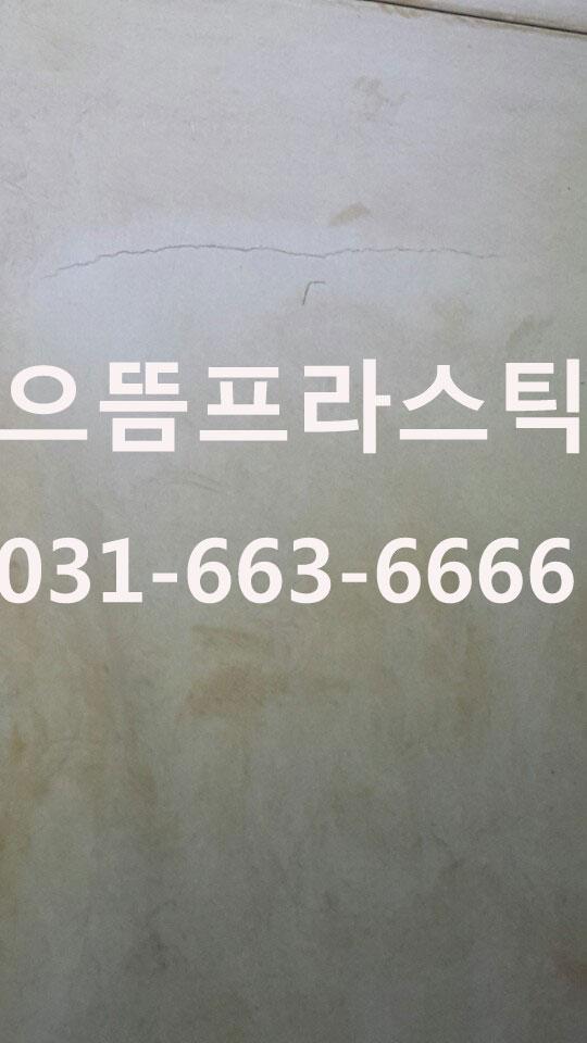 9e74f5d93038e6ff01ac254eaf2e35d0_1550708727_4216.jpg