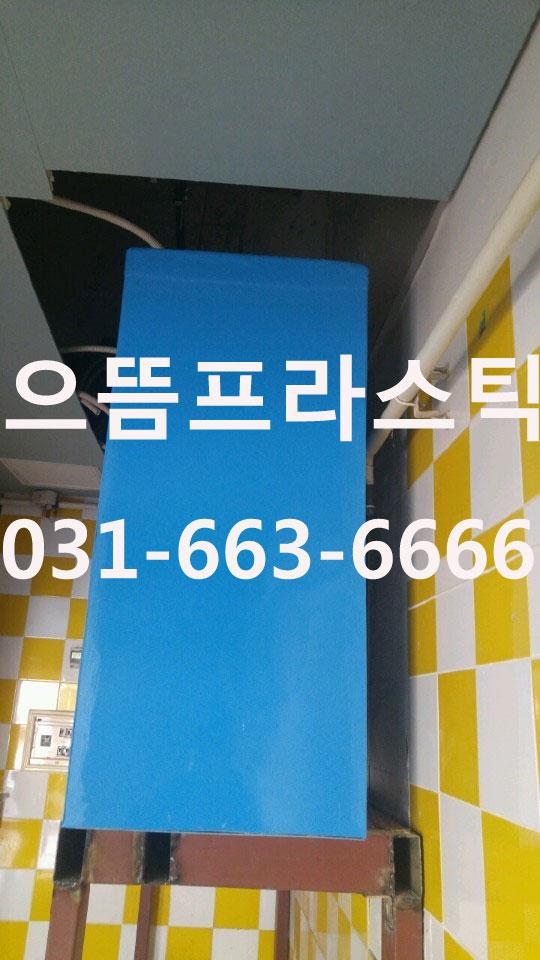 d84d0bc1bae6e1576a41a9a062858a6d_1552871046_4117.jpg