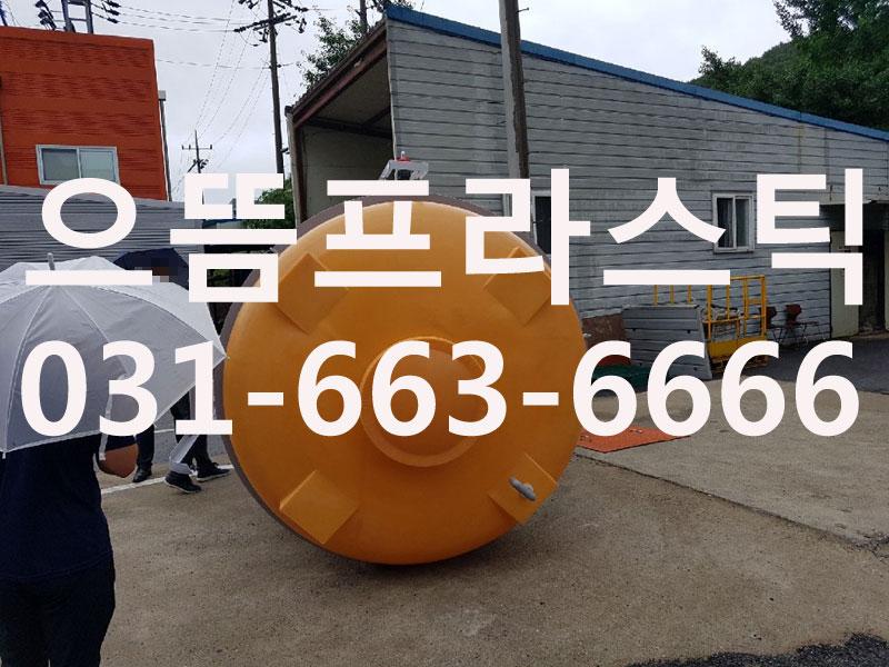 01b4f695788039e0d838239f55b85c8f_1567393676_6204.jpg
