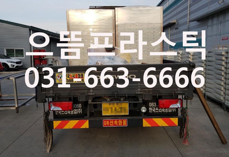 9dee77f4feaba54df5f87cafb8c8585c_1575792822_538.jpg