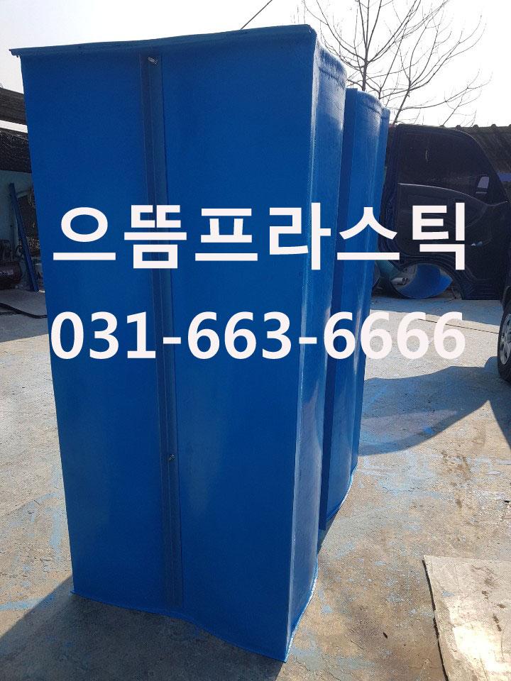 98d4db0cbb60de4032d69c1e85b257d4_1584409915_6123.jpg