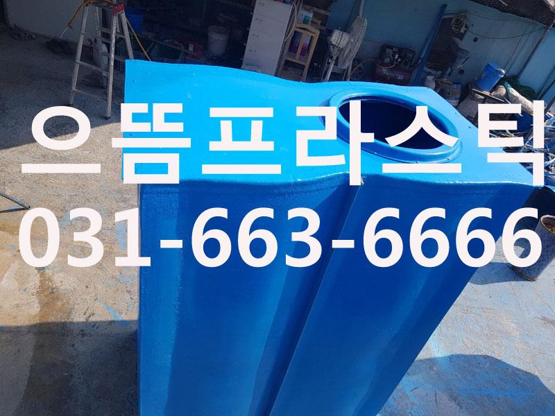 98d4db0cbb60de4032d69c1e85b257d4_1584409917_6103.jpg