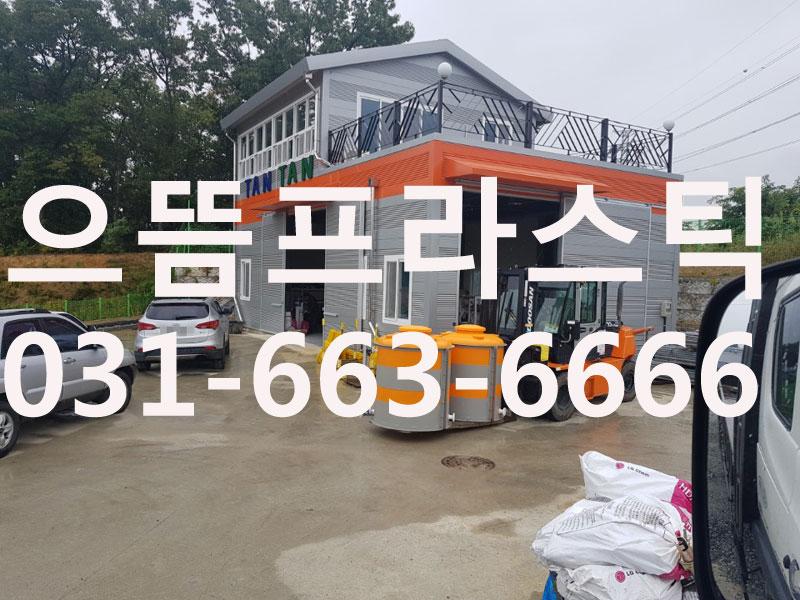 bc8a3508684248dcf64821a6d33ba2fe_1613714387_4006.jpg