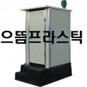 재래식-704(운송료별도)이동식화장실 간이화장실 이동화장실