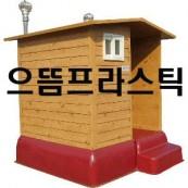 재래식-708 이동식/간이화장실
