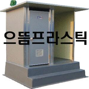 재래식-710 이동식화장실/간이화장실