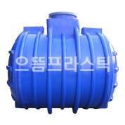 지하매설형 KS UB 2,000(2톤)