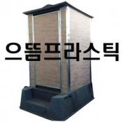 재래식-701(운송료별도) 이동화장실 간이화장실 이동식화장실