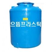 KS 뉴엘 3톤 3000리터 원형 아일물탱크
