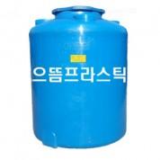 KS 뉴엘 2톤 2000리터 원형 아일물탱크