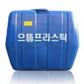 KS 뉴엘 사각물탱크 아일물탱크