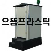 재래식-703 (운송료별도)이동식화장실 간이화장실 이동화장실