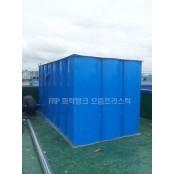 FRP 물탱크